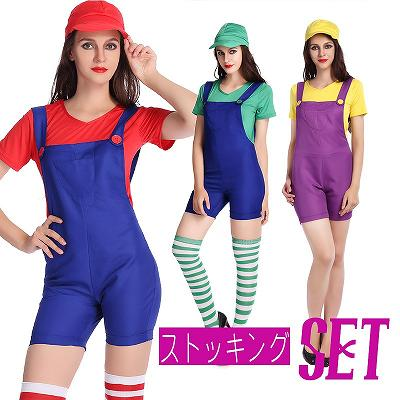 パンツ スーパーマリオ ルイージコスプレ衣装 ハロウィン仮装 レッド グッズの画像