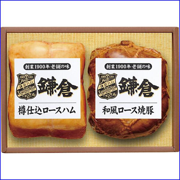 送料無料鎌倉ハム富岡商会 老舗の味2点セット/KAS-520/ギフト可