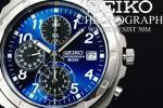 1円~新品未使用SEIKO美しいサファイアブルークロノグラフ腕時計