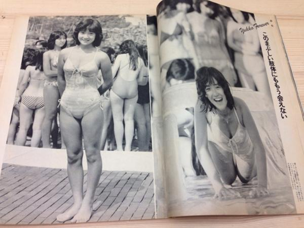 Emma エンマ 創刊号~最終号 全63冊 岡田有希子 YDC130_画像6