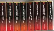 「徳川家康■横山光輝」文庫版全8巻新装版東京ゆうパック453