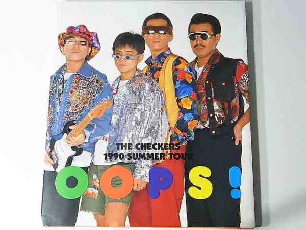チェッカーズ THE CHECKERS 1990 SUMMER TOUR OOPS! 写真集
