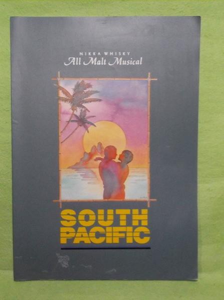 M ミュージカル 南太平洋