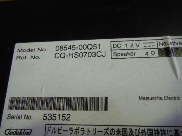 【KAP】122880 マークX GRX120 カーナビゲーション/ディーラーオプション_画像3