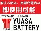 YUASA 台湾ユアサ YTX7A-BS 充電済 FTX7A-BS マジェスティ125 SRV250 GSX250S GSX400 バンディット250 VFR400R アドレスV125 CB400SF-vtec