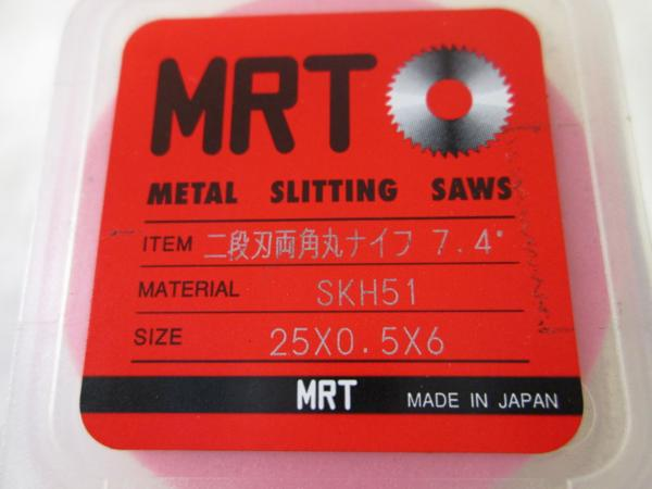 MRT 二段刃両角丸ナイフ SKH51 一部未使用品 18個セット( 50×1.0×12 9個 25×0.5×6 9個 )_画像4
