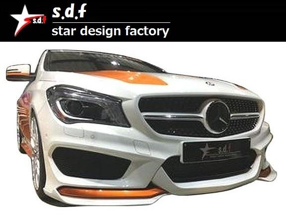【M's】メルセデス・ベンツ CLA クラス C117 前期 TYPE A エアロ 3点セット s.d.f star design factory Mercedes Benz W117 180 250_画像3