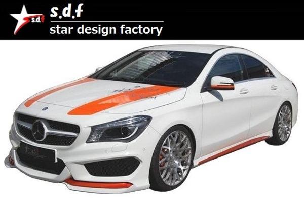 【M's】メルセデス・ベンツ CLA クラス C117 前期 TYPE A エアロ 3点セット s.d.f star design factory Mercedes Benz W117 180 250_画像1