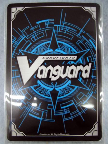 ◆04 ヴァンガードG トライスリーNEXT SP 胸焦がすラナンキュラス アーシャ G-CHB01/S05 SP_画像2