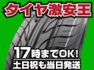 4本セット 送料税込¥21.960 新品タイヤ 245/35R20 HAIDA HD921