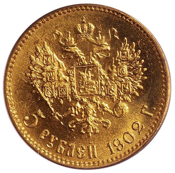 ロシア 5ルーブル金貨 1902年 完全未使用品 ニコライ2世 PCGS MS67_画像3
