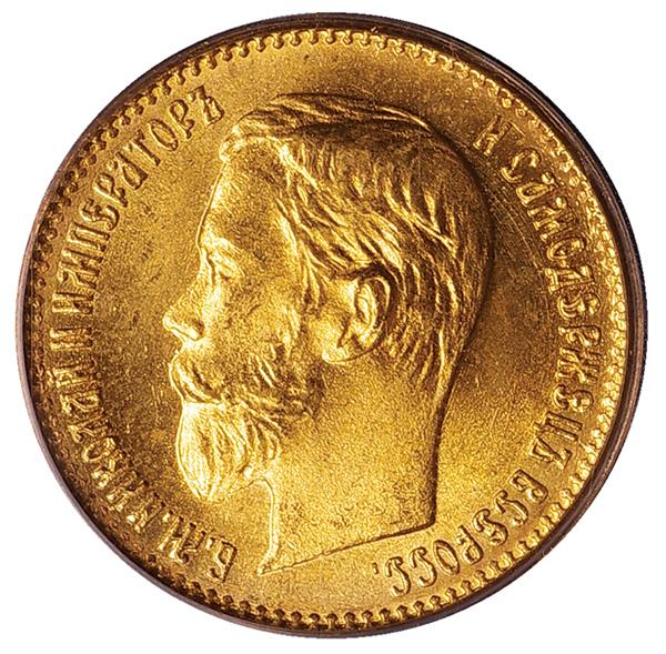 ロシア 5ルーブル金貨 1902年 完全未使用品 ニコライ2世 PCGS MS67_画像2