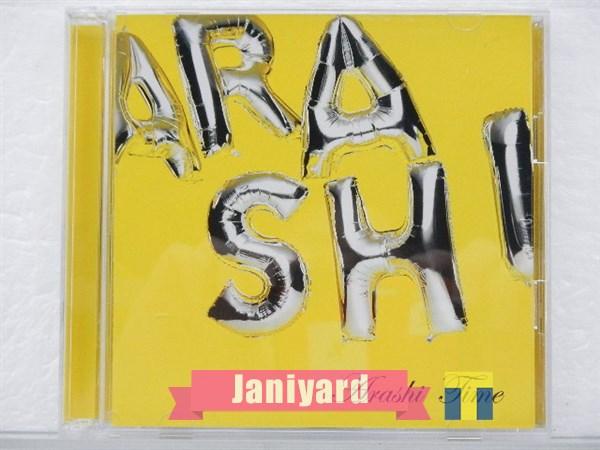 嵐 CD Time 初回限定盤 (2CD) 1円