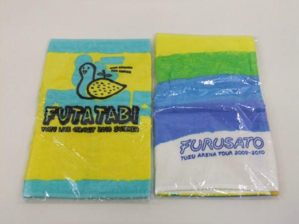 ゆず タオル YUZU ARENA TOUR 2009-2010 FURUSATO 他 セット 菅89