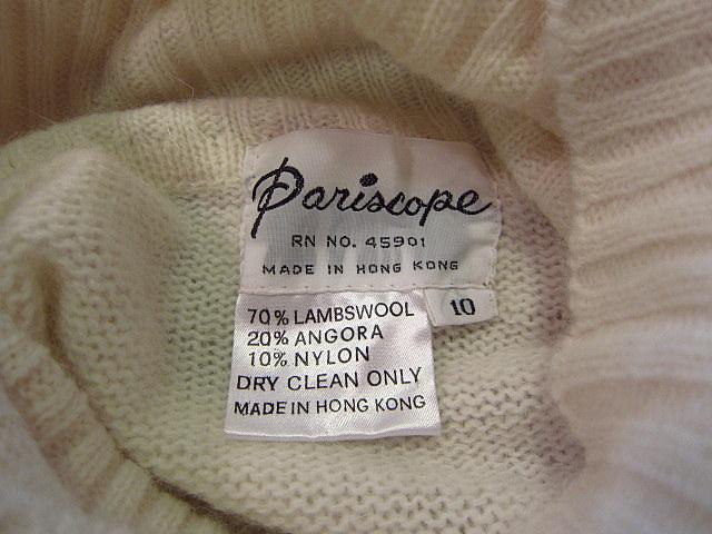 ビンテージ70's★DEADSTOCK Poriscopeハイネックアンゴラニットワンピース★60's80's古着屋卸ホワイトレトロロング_画像10