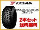 新品ヨコハマ ジオランダーM/T+ G001C LT255/