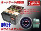 【オートゲージ】新製品 時計 ☆PK52/SM52