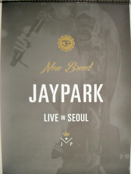 Jay Park Concert 'New Breed' Live in Seoul DVD ポスター