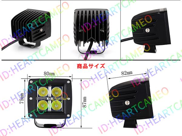 CREE LED 16W LED作業灯 防水 屋外 照明 車/トラック/船舶 ワークライト フォグランプ バックランプ 汎用 DC12V/24V 照射60度_画像2