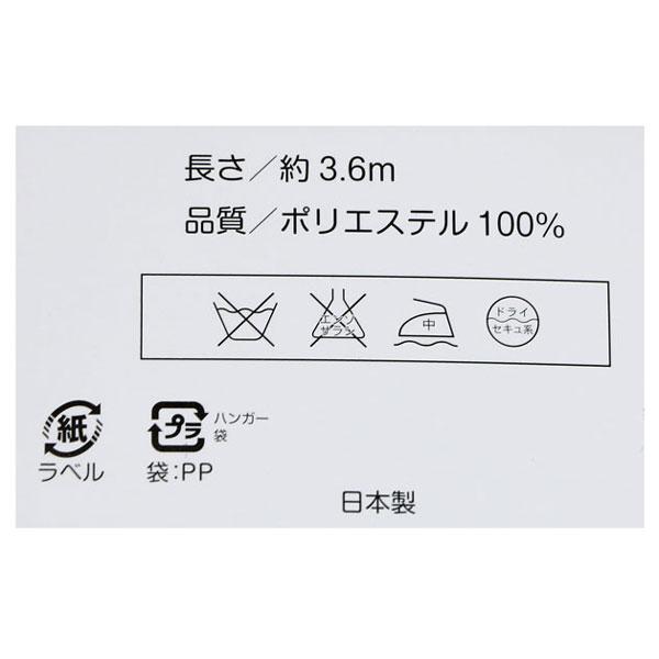 八寸帯 合繊 遊び着用 Madonna 日本製 新品(株)安田屋_画像3