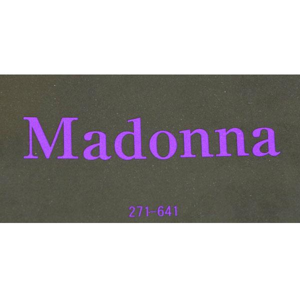 八寸帯 合繊 遊び着用 Madonna 日本製 新品(株)安田屋_画像4