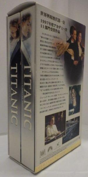中古 VHS ビデオ TITANIC タイタニック (字幕スーパー版)2本組■送料込_画像3