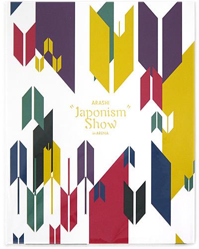 """嵐/ARASHI """"Japonism Show"""" in ARENA/パンフレット◆新品Ss"""