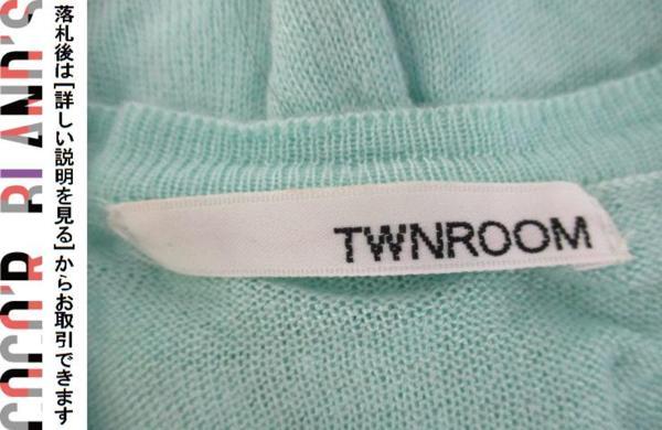 ツインルーム TWNROOM レディース ノースリーブワンピース 長袖カーディガン パンツ 青 ブルー 白 ホワイト ライトグリ_画像5