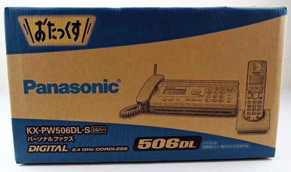 ◇未使用品◇おたっくす デジタルコードレス 普通紙 ファクス (子機1台付き) Panasonic パナソニック KX-PW506DL-S シルバー