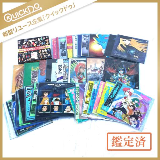 CANYON うる星やつら オンリーユー ドラマ編 オリジナルサウンドトラック レコード 含 まとめセット グッズの画像