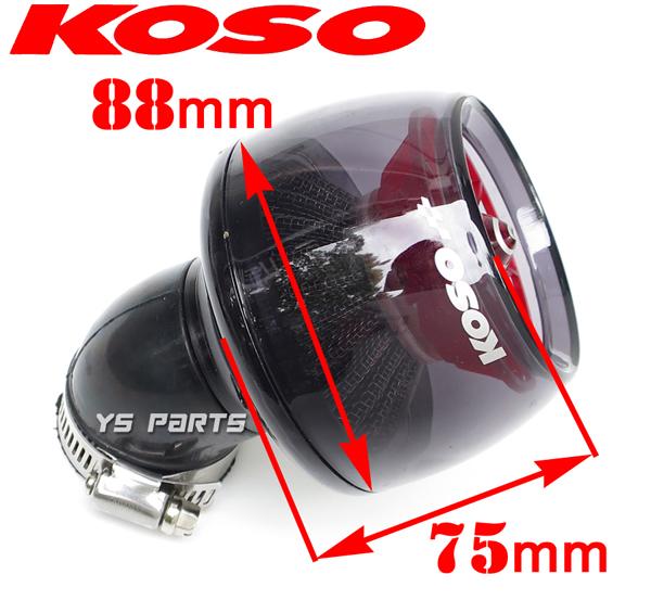 KOSOタービンフィルター35mm黒/赤TZM50R/TZR50R/RZ50/アクティブ/ジョグスポーツ2JAチャンプRS/エクセルチャンプCXボクスンBW'S50(3AA)_画像2
