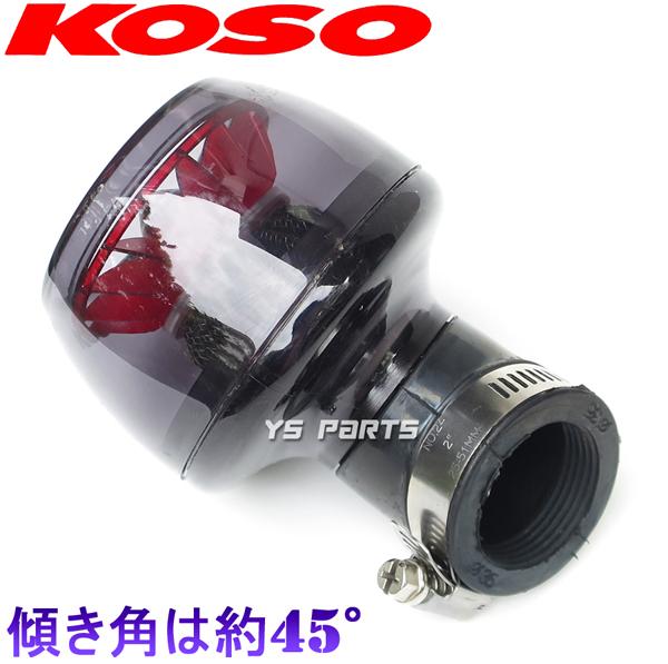KOSOタービンフィルター35mm黒/赤TZM50R/TZR50R/RZ50/アクティブ/ジョグスポーツ2JAチャンプRS/エクセルチャンプCXボクスンBW'S50(3AA)_画像3