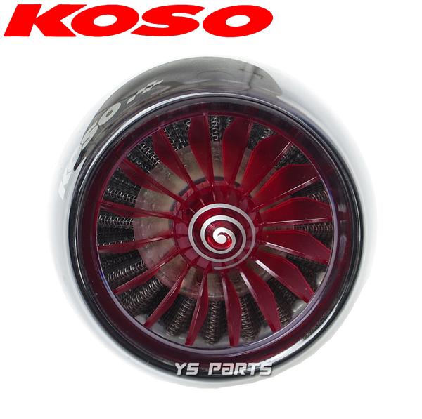 KOSOタービンフィルター35mm黒/赤TZM50R/TZR50R/RZ50/アクティブ/ジョグスポーツ2JAチャンプRS/エクセルチャンプCXボクスンBW'S50(3AA)_画像5