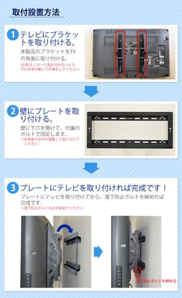 【大人気】 22-42型対応 液晶テレビ壁掛け金具 角度調整可 VESA規格 水平器付き 壁面 モニター 液晶プラズマ_画像7