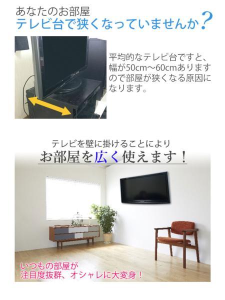 【大人気】 22-42型対応 液晶テレビ壁掛け金具 角度調整可 VESA規格 水平器付き 壁面 モニター 液晶プラズマ_画像2
