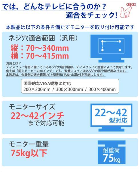 【大人気】 22-42型対応 液晶テレビ壁掛け金具 角度調整可 VESA規格 水平器付き 壁面 モニター 液晶プラズマ_画像4