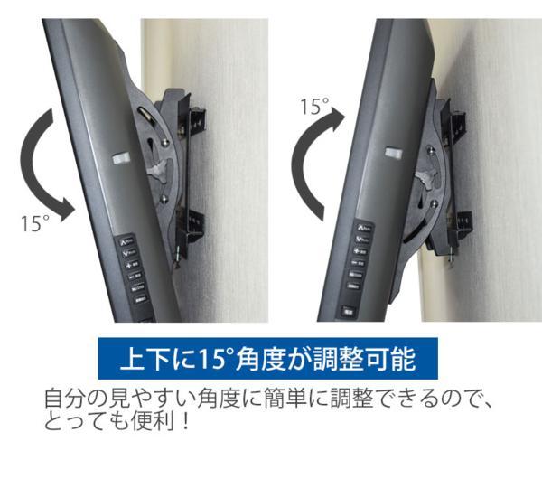 【大人気】 22-42型対応 液晶テレビ壁掛け金具 角度調整可 VESA規格 水平器付き 壁面 モニター 液晶プラズマ_画像5