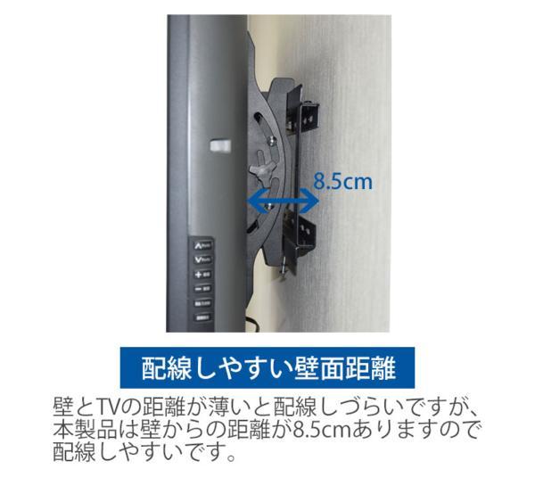 【大人気】 22-42型対応 液晶テレビ壁掛け金具 角度調整可 VESA規格 水平器付き 壁面 モニター 液晶プラズマ_画像6