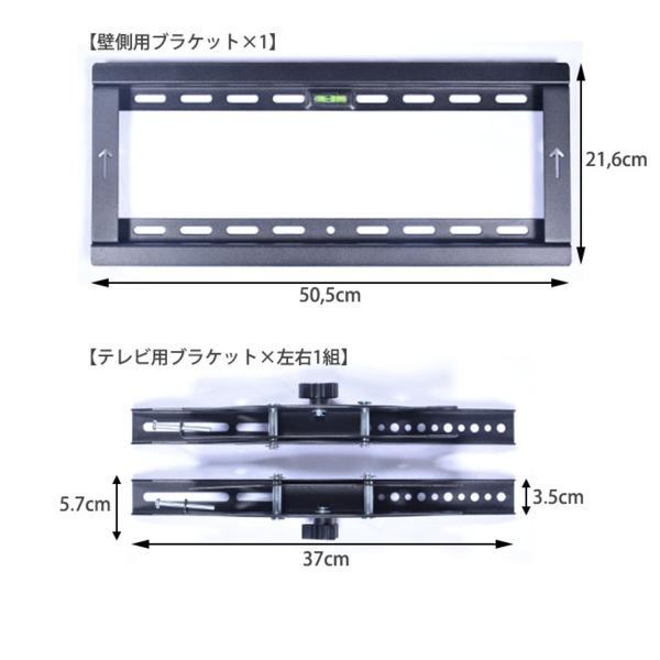 【大人気】 22-42型対応 液晶テレビ壁掛け金具 角度調整可 VESA規格 水平器付き 壁面 モニター 液晶プラズマ_画像10