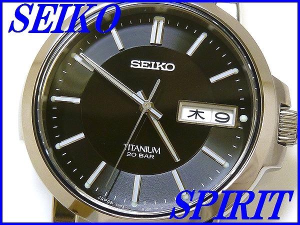 ☆新品正規品☆『SEIKO SPIRIT』セイコー スピリット チタン 20気圧防水 SCDC061【限定本】