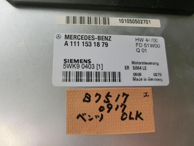 ★CLK200 平成13年 GF-208344 エンジンコンピューター ベンツ W208 CLK240 CLK320 A1111531879 k_画像4
