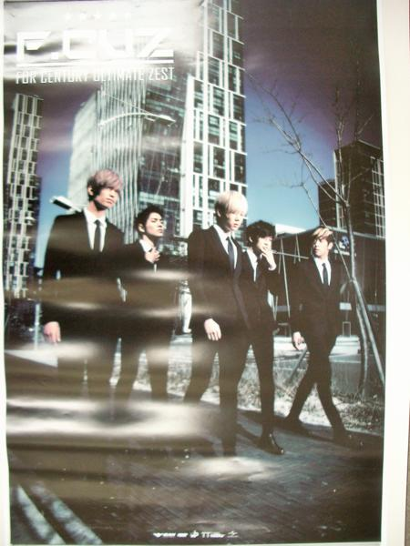 F.cuz 3rd Mini Album - For Century Ultimate Zest ポスター B