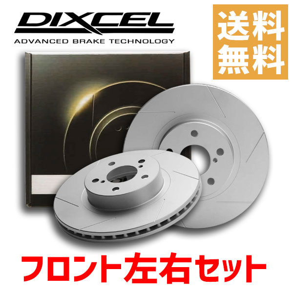 DIXCEL ブレーキローター SD 147 937AXL 156 932AXB GTA 156SPORT WAGON 932BXB GT 93732L 3.2 GTA フロント