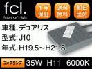 今だけ★Tポイント5倍! 【送料無料】HIDキット 35W