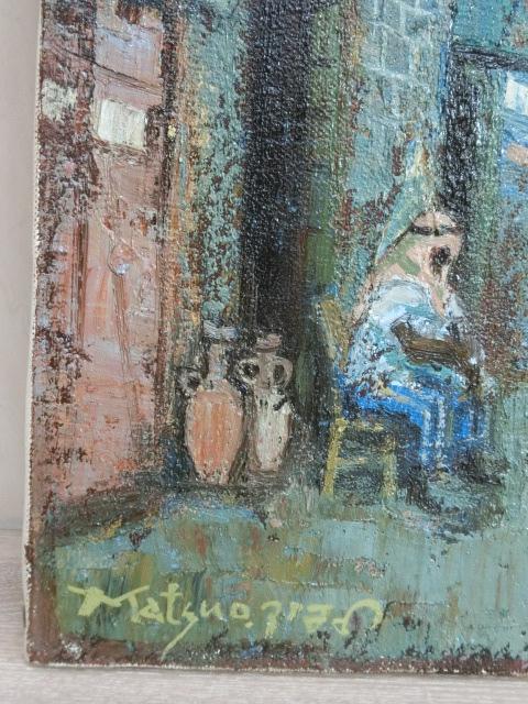 t1326 松尾洋明 「エルサレムの道」 油彩画 画サイズ/W31.6×H41cm 額装サイズW46.3×H55.4×D5.7cm_画像5