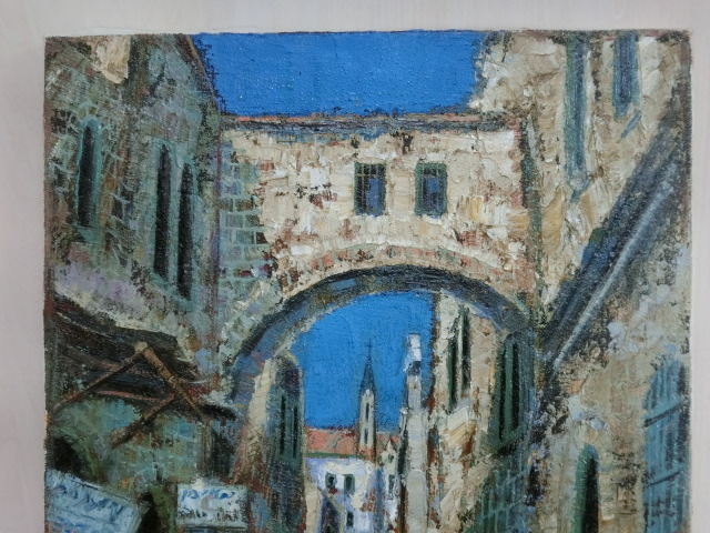 t1326 松尾洋明 「エルサレムの道」 油彩画 画サイズ/W31.6×H41cm 額装サイズW46.3×H55.4×D5.7cm_画像3