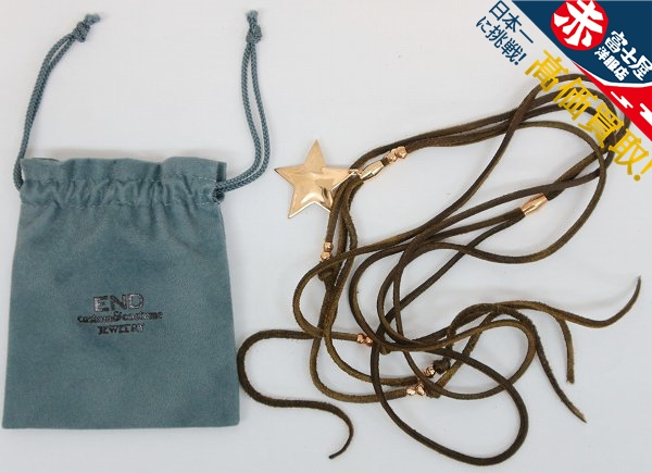 1A5541/新品 END LOOP TIE THE STAR エンド ループタイザスター