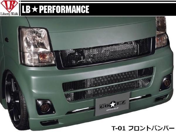 【M's】 エブリイ バン DA64V GO☆EZ エアロ リア バンパー LB Liberty Walk_画像7