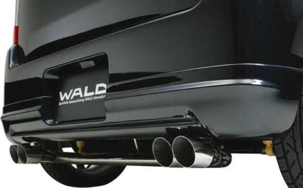【M's】スズキ ワゴンR MH21S (H15.9-H17.8) WALD EXECUTIVE LINE リアスカート//FRP ヴァルド バルド エアロ リヤスカート WAGON-R_画像2