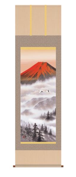 掛け軸 日本製 山水風景 「赤富士飛翔」 熊谷千風 尺五寸